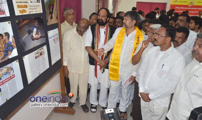 Photo Gallery: Photo Exhibition On Nerella Incident In Hyderabad
