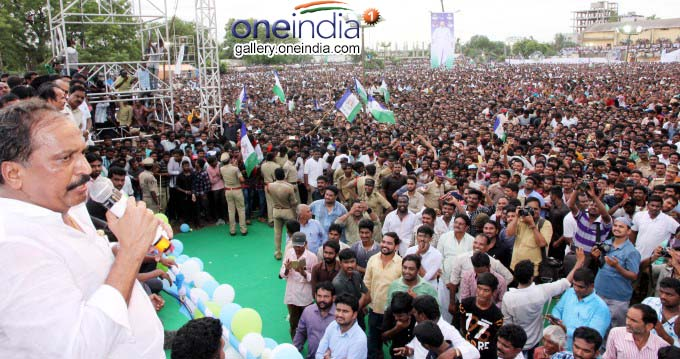 YS Jagan Mohan Reddy Address A Public Meeting In Nandyal
