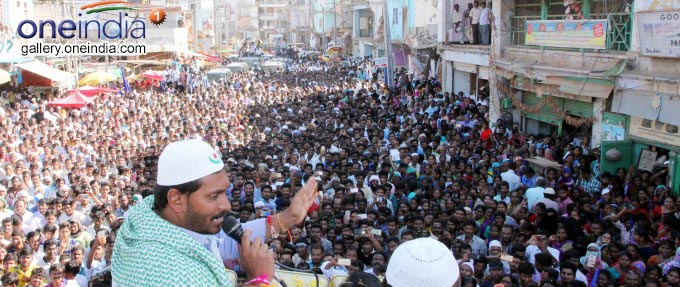 YS Jagan Mohan Reddy Nandyal Election Campaign