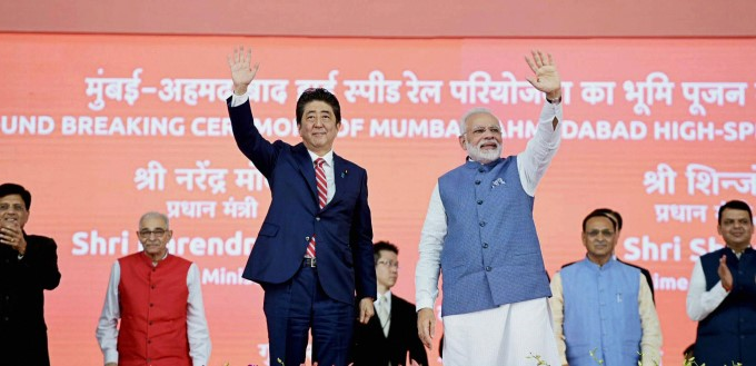 Japan Prime Minister Shinzo Abe Two-Day Visit To India