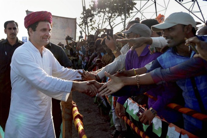 Congress VP Rahul Gandhi Public Rally In Gujarati