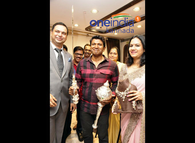 Actor Puneeth Inaugurated Navarthan Jewellers Rajajinagar