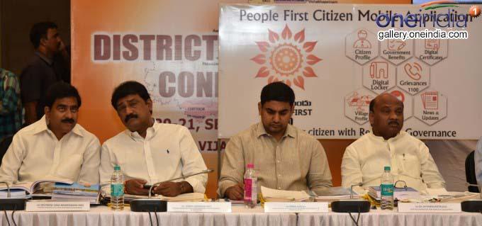 AP CM N Chandrababu Naidu At Collectors Conference