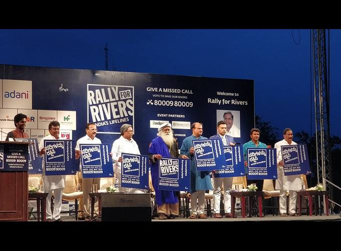 Jaggi Vasudev's The Rally For Rivers Camapaign Held In Bangaluru