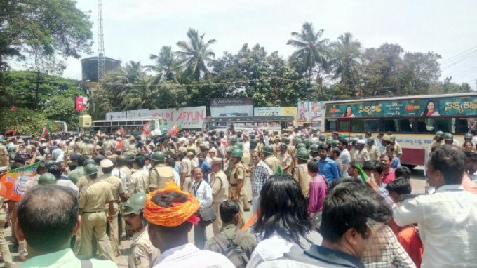 Mangaluru Chalo Rally By BJP Against Congress