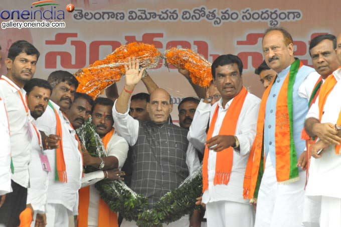 BJP Public Meeting At Nizamabad
