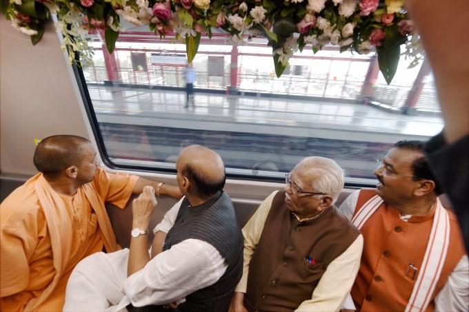 Lucknow Metro Inauguration