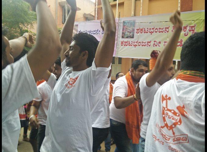 Vitla Pindi Celebration In Bengaluru