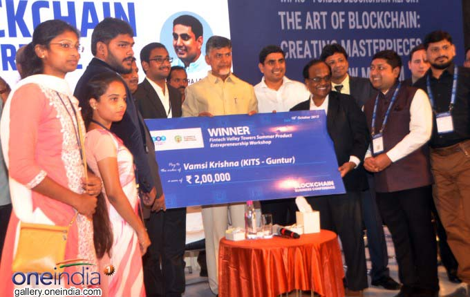 AP CM N Chandrababu Naidu Inaugurates Blockchain Conference At Hotel Novotel In Visakhapatnam