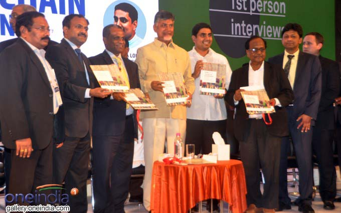 AP CM N Chandrababu Naidu Inaugurates Blockchain Conference At Hotel Novotel In Visakhapatnam