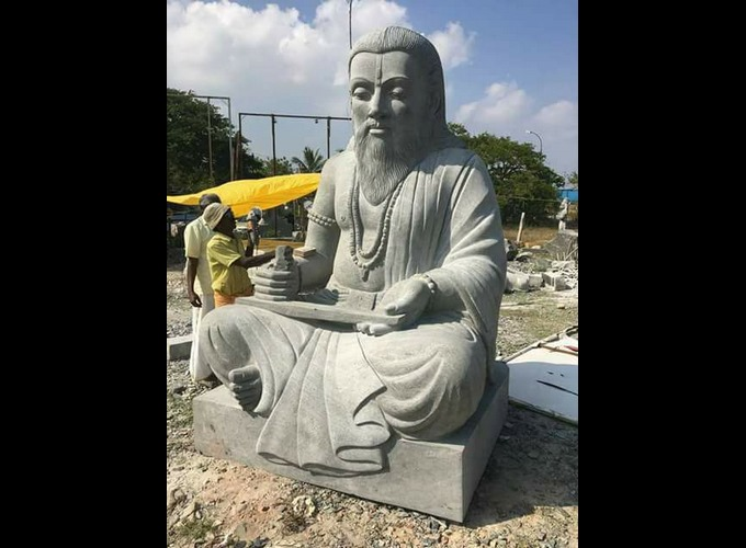 CM Siddaramaiah Unveiled The Statue Of Maharshi Valmiki