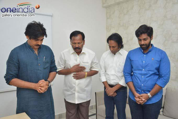 Pawan Kalyan Jana Sena Party Office Opening In Hyderabad