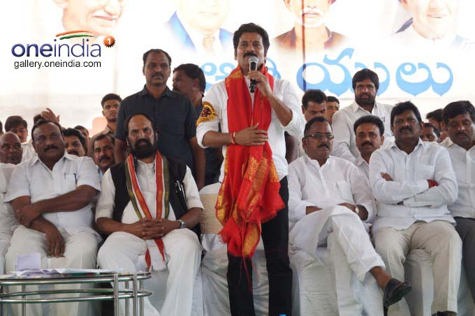 Revanth Reddy Holds Public Meeting In Hyderabad