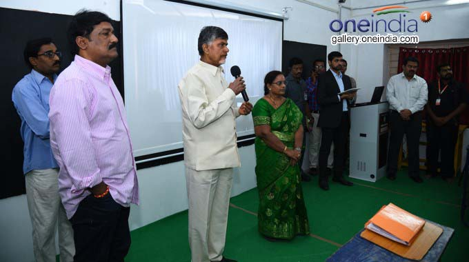 AP CM N Chandrababu Naidu Inspects Virtual Class Rooms