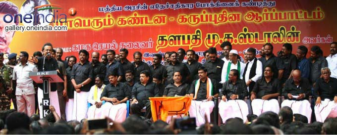 Demonetization DMK, Congress Protest In Tirunelveli District