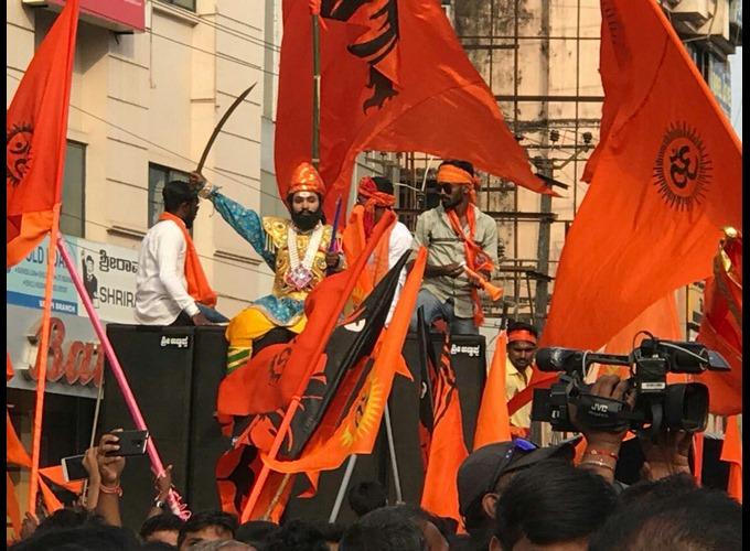 Dharma Sansad Udupi 2017