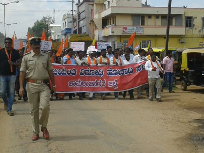 Tipu Jayanti Celebration And Protest In Karnataka