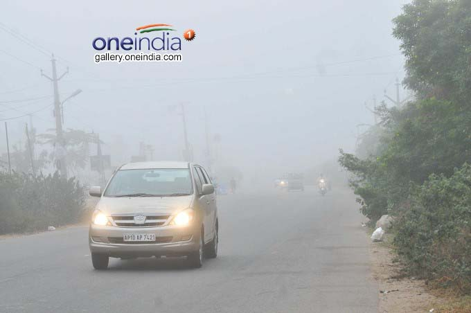 Fog In Hyderabad City Outskirts