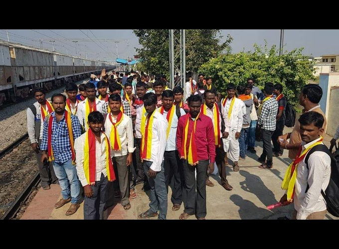 Employment To Kannadigas : Protest By Karnataka Rakshana Vedike In Bengaluru