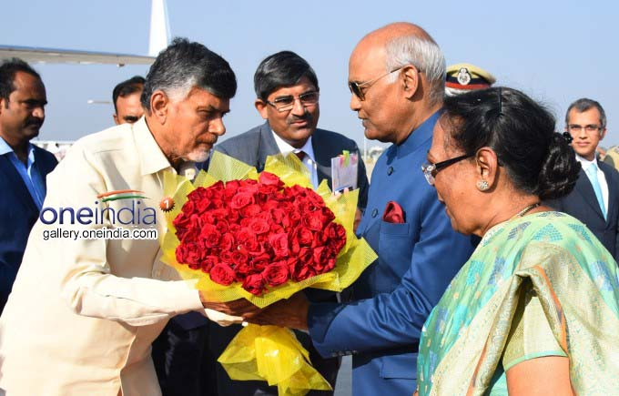 President Ram Nath Kovind Andhra Pradesh Visit