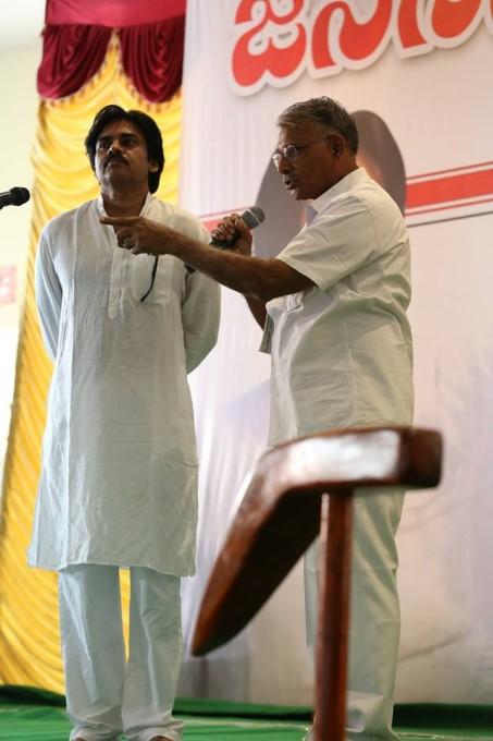 Pawan Kalyan Political Tour In Andhra Pradesh