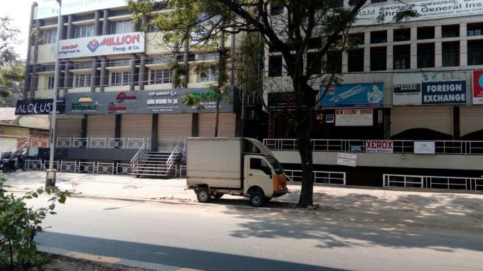 Karnataka Bandh For Mahadayi