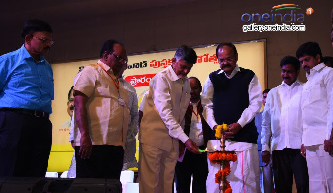 Vice President Venkaiah Naidu, AP CM Chandrababu Naidu Inaugurate 29th Book Festival In Vijayawada
