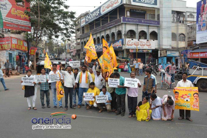Andhra Pradesh Bandh To Protest Against Budget 2018