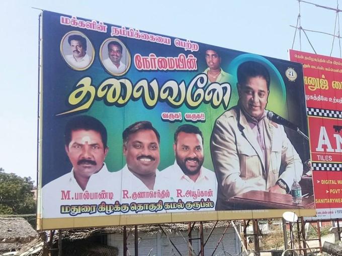 Kamal Fans Posters In Madurai