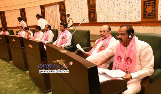 Governor ESL Narasimhan Addressing The Joint Session Of Telangana Legislature