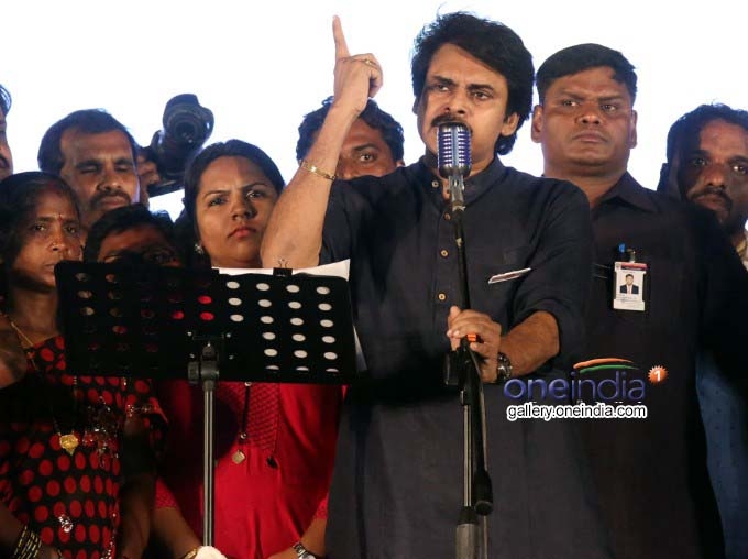 Jana Sena Formation Day Public Meeting In Guntur