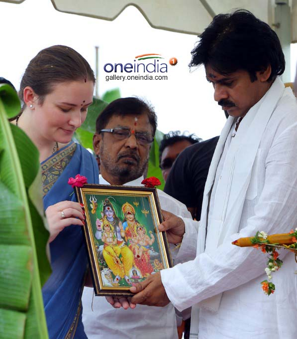 Pawan Kalyan Lays Foundation Stone For His New House In Amaravati