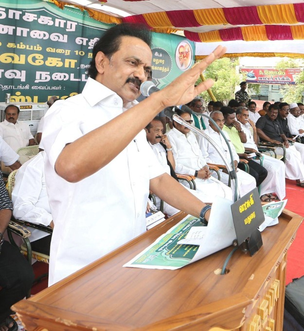 Vaiko Begins March Against Neutrino Project