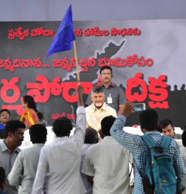 AP CM N Chandrababu Naidu Dharma Porata Deeksha At Vijayawada