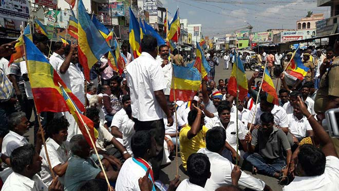 PMK Protest To Demand For Cauvery Management Board