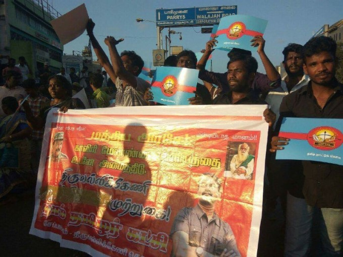 Protest In Chennai Against IPL Matches