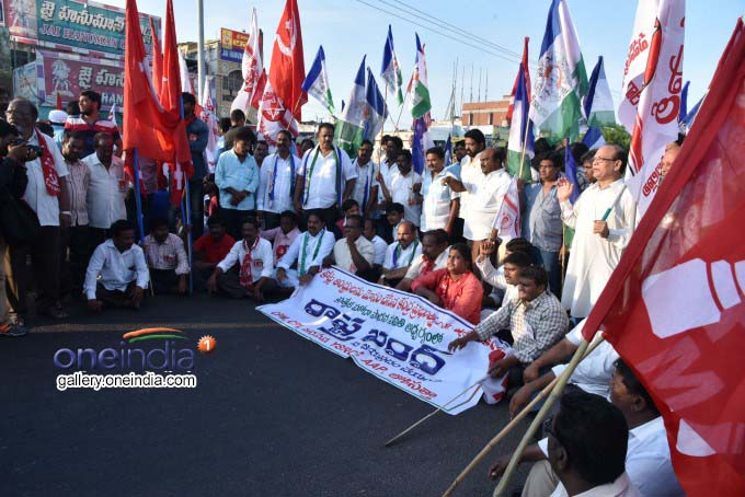 Statewide Bandh Over Special Status In Andhra Pradesh