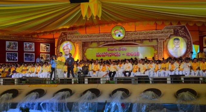 Telugu Desam Party Mahanadu 2018 In Amaravati