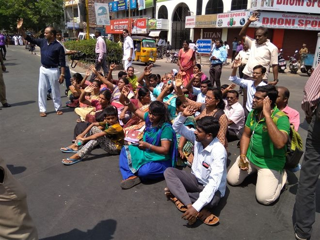 Govt Teachers, Employees Stage Massive Protest