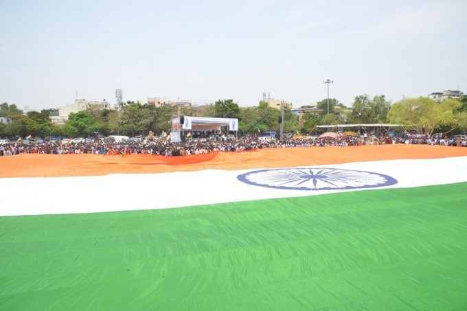 Jana Sena Chief Pawan Kalyan Unfurls World's Largest Indian National Flag