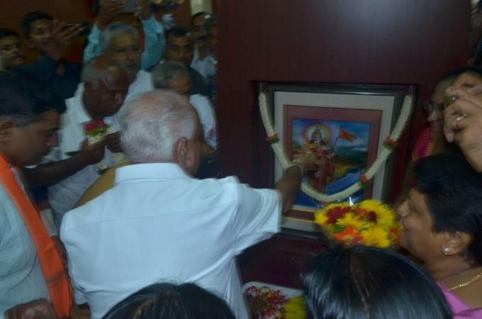 Karnataka CM BS Yeddyurappa Swearing In Ceremony