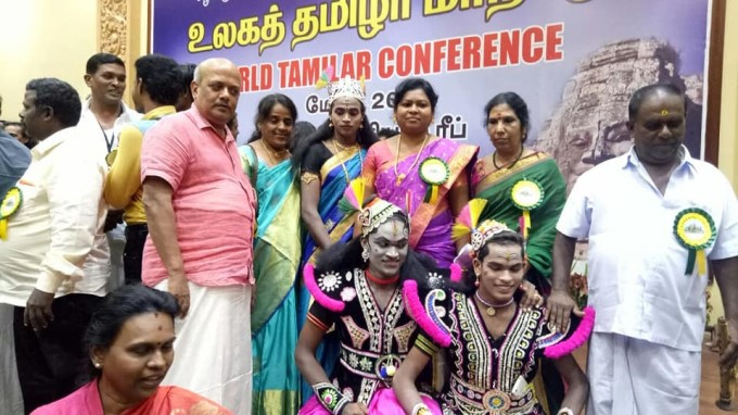 World Tamil Conference 2018