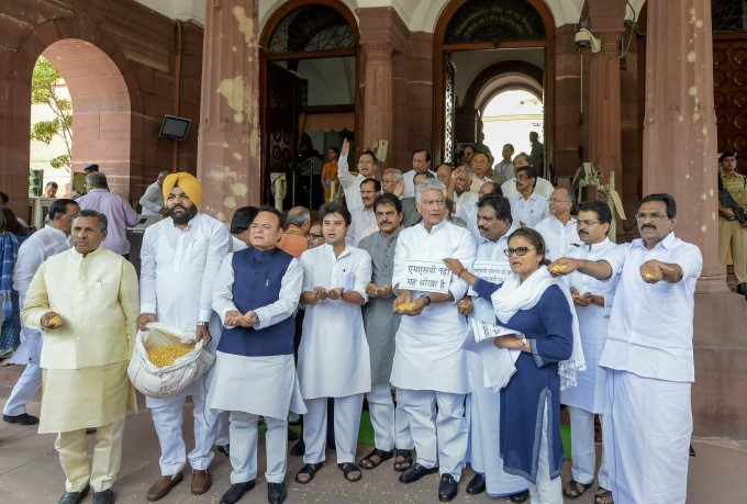 Monsoon Session Of Parliament 2018