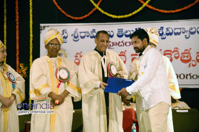 Governor ESL Narasimhan Attends 14th Convocation Of Telugu University In Ravindra Bharathi