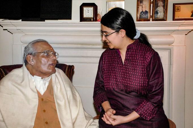 Former PM Atal Bihari Vajpayee With Leaders