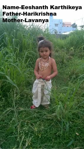 Krishna Janmashtami 2018: Adorable Pictures Of Children Dressed As Bal Krishna And Radha