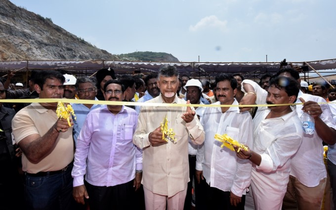 CM N Chandrababu Naidu Walks On Spillway