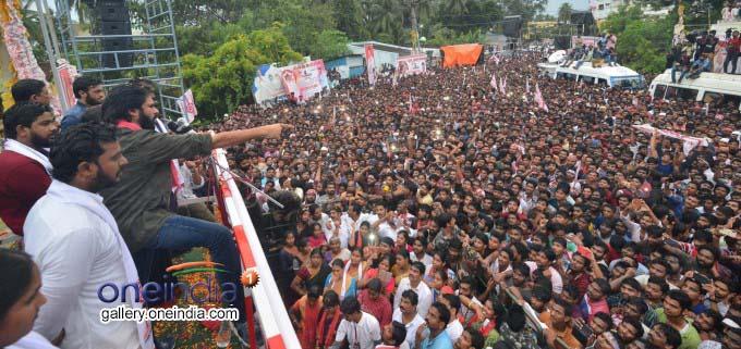 Jana Sena Chief Pawan Kalyan Denduluru Public Meeting