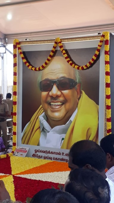 Poetic Tribute To M Karunanidhi