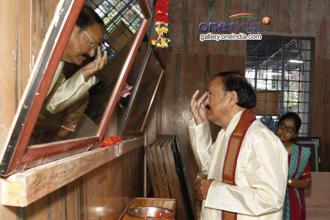 Vice President M Venkaiah Naidu Visits Tirumala Tirupati
